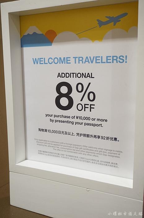 【臨空港outlet交通品牌攻略】來回關西機場必去,買滿整個行李箱 @小環妞 幸福足跡