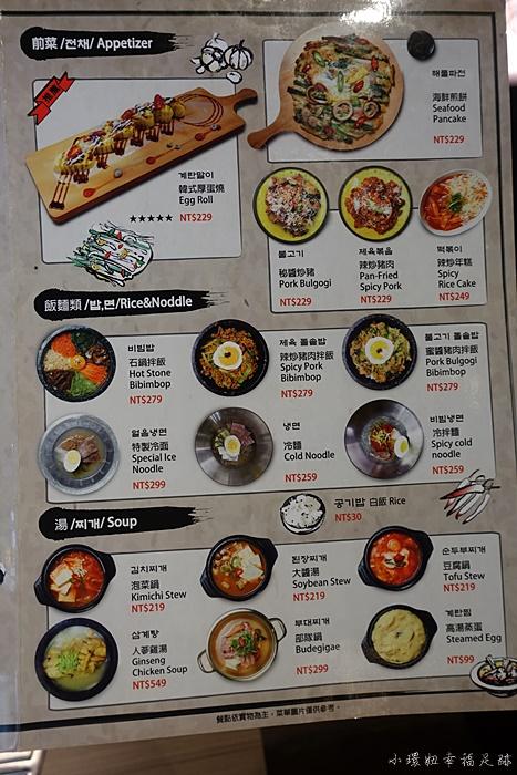 【台北燒烤推薦】台韓民國韓式燒肉店,西瓜燒酒好拍又消暑! @小環妞 幸福足跡
