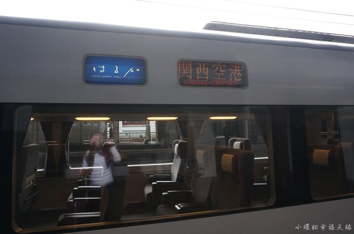 【京都到關西機場交通】Haruka列車,快速省時的便捷交通方式 @小環妞 幸福足跡