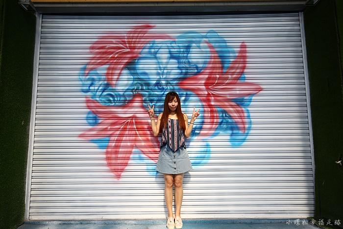 【沙鹿夢想街】台中IG超夯新景點,一起來夢幻的追夢吧! @小環妞 幸福足跡