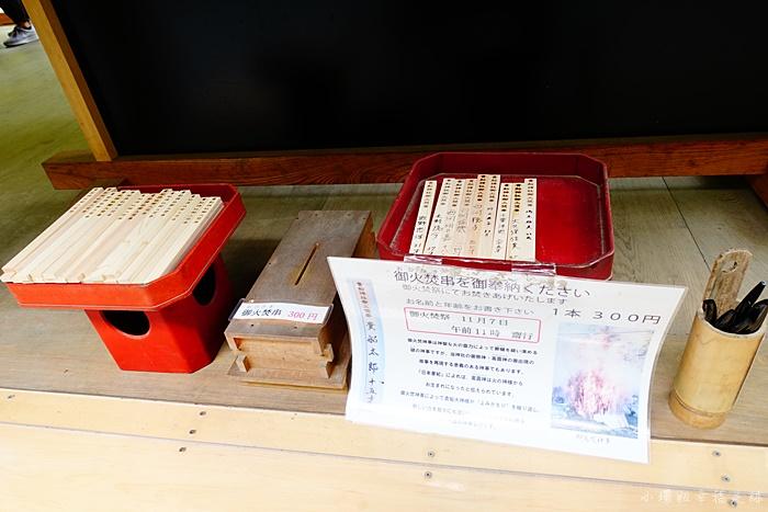 【貴船神社怎麼玩】京都賞楓必去景點,流水麵,川床料理,水占卜 @小環妞 幸福足跡