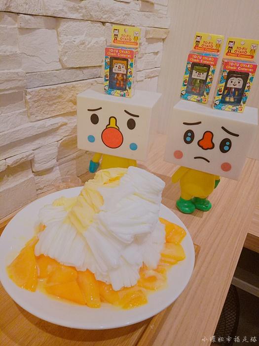 【永和冰店】Mr.雪腐,台18珍奶/芒果牛奶/西瓜雙響/宇治金時,超消暑! @小環妞 幸福足跡