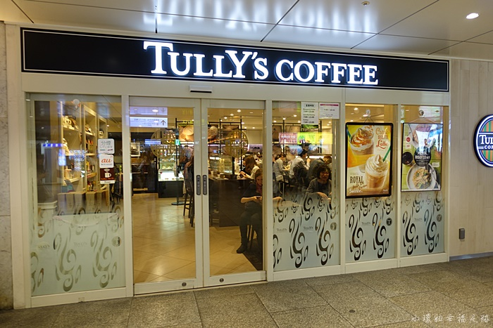 【大阪咖啡店】TULLY'S COFFEE(梅田阪急),日本平價美味咖啡廳 @小環妞 幸福足跡
