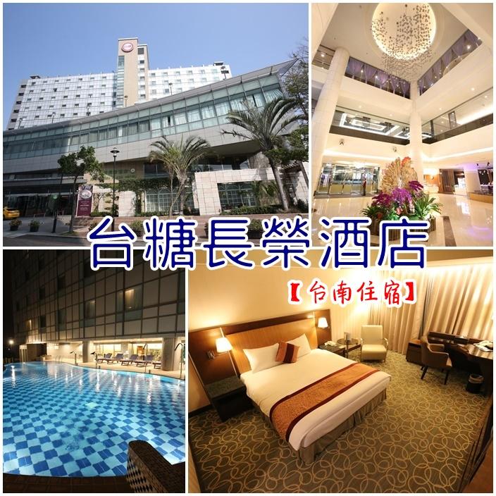 最新推播訊息:【平價五星級飯店推薦】