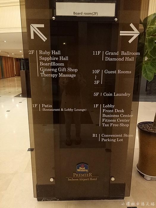 【仁川機場附近住宿】最佳西方精品飯店,早班班機推薦好選擇 @小環妞 幸福足跡