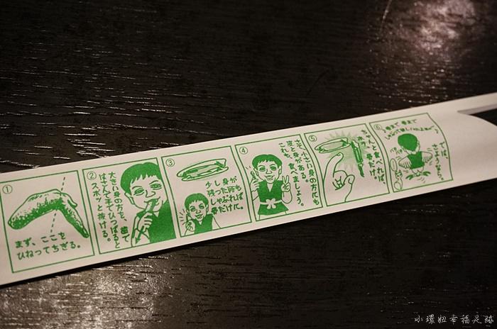 【名古屋必吃美食】世界の山ちゃん(納屋橋店),手羽先超好吃! @小環妞 幸福足跡