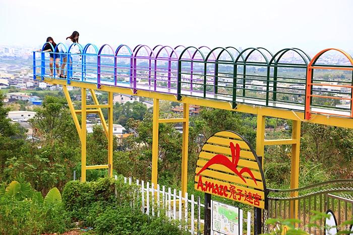 【宜蘭兔子迷宮】彩虹玻璃天空步道,眺望蘭陽平原超遼闊美景! @小環妞 幸福足跡