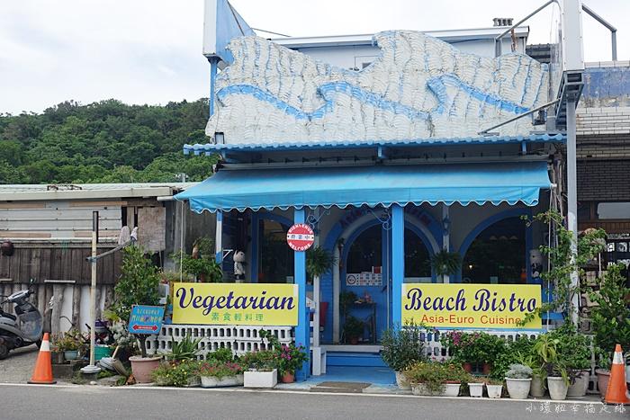 【墾丁沙灘小酒館】香蕉灣旁美食,推薦必吃蛤蜊爆多的義大利麵 @小環妞 幸福足跡