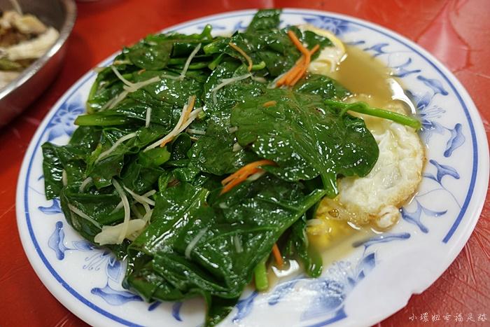【宜蘭甕仔雞推薦】上旺土雞城,吃得出是有在運動的銷魂甕仔雞 @小環妞 幸福足跡
