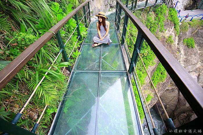 【花蓮豐濱天空步道】親不知子斷崖,驚奇玻璃空橋!新開幕來挑戰 @小環妞 幸福足跡