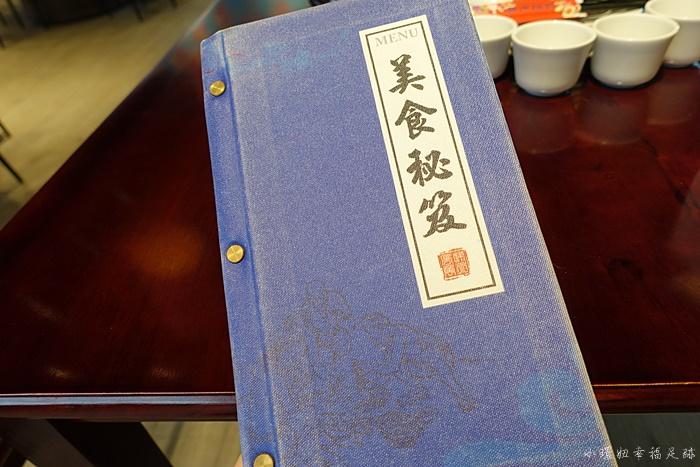 【花蓮月之盧食堂】必吃經典梅子雞重現,必拍藍晒圖,好吃爆人潮 @小環妞 幸福足跡