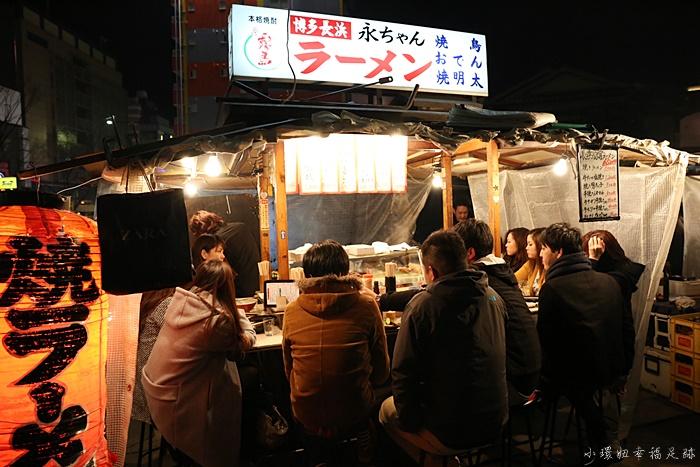 【福岡屋台拉麵】博多中洲屋台街,福岡必吃宵夜,體驗日本屋台 @小環妞 幸福足跡