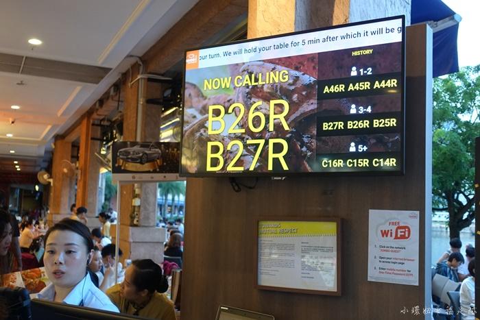 【新加坡必吃螃蟹】珍寶海鮮樓辣螃蟹Jumbo Seafood,記得訂位! @小環妞 幸福足跡