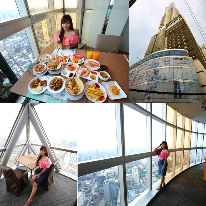 【曼谷高空餐廳】彩虹雲霄酒店天空自助餐,超便宜CP值好高,必吃