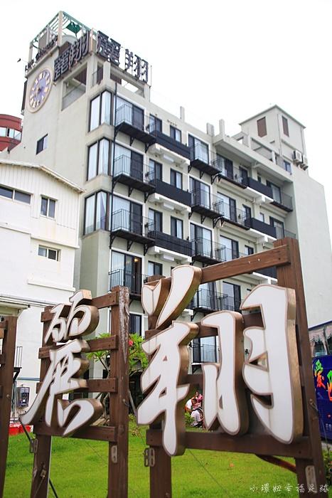 【花蓮麗翔酒店】飯店就在東大門夜市旁超方便,走出來立馬逛 @小環妞 幸福足跡