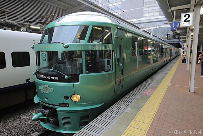【北九州.南九州自由行】超強特色列車行程!JR PASS玩遍全九州 @小環妞 幸福足跡