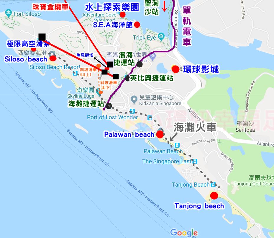 【新加坡聖淘沙一日遊】2019聖淘沙怎麼玩?交通.地圖.景點門票優惠 @小環妞 幸福足跡
