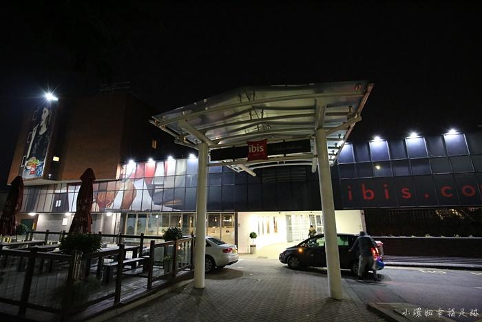 【倫敦機場住宿】宜必思ibis飯店,倫敦希斯洛機場附近高CP推薦 @小環妞 幸福足跡