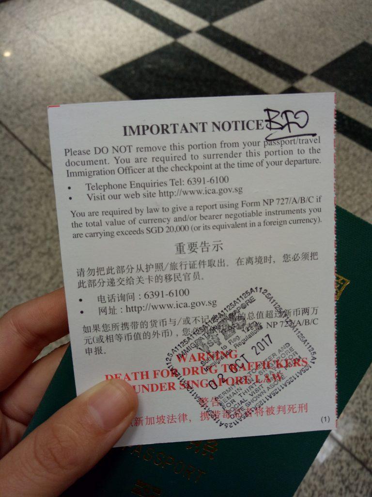 【新加坡行前準備】必看懶人包(機票.天氣.電壓.SIM卡.換錢.交通.退稅) @小環妞 幸福足跡