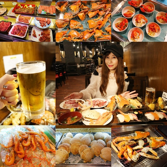 【札幌吃到飽推薦】難陀海鮮自助餐,超厲害北海道三大蟹吃到飽