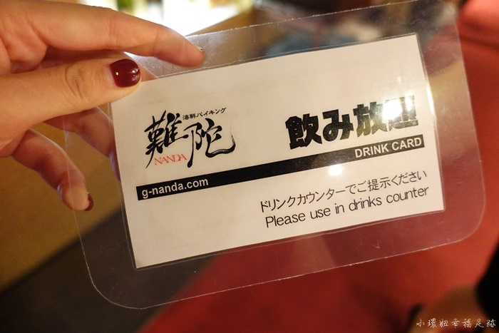 【札幌吃到飽推薦】難陀海鮮自助餐,超厲害北海道三大蟹吃到飽 @小環妞 幸福足跡