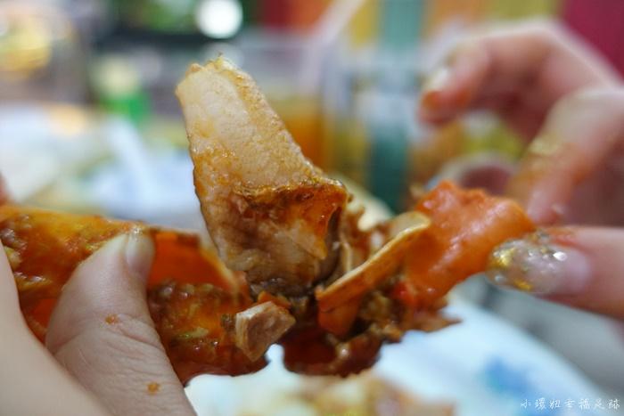 【新加坡無招牌海鮮】辣到吮指的辣椒螃蟹,便宜CP值高必吃美食! @小環妞 幸福足跡