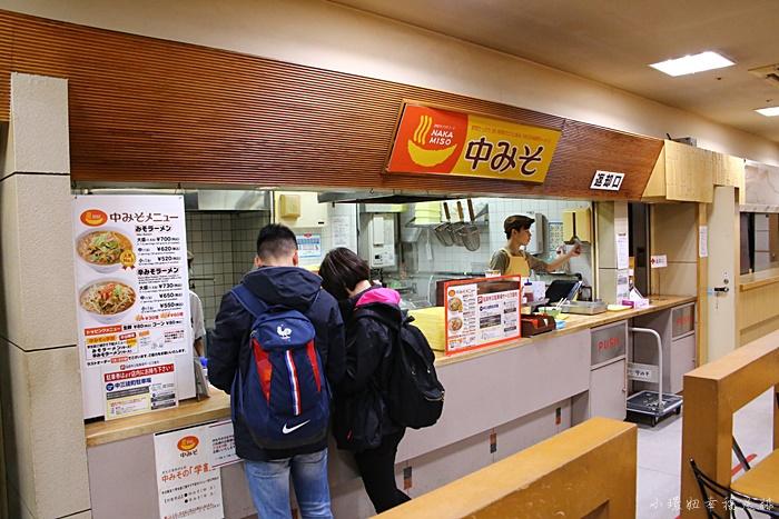 【青森弘前美食】中味噌拉麵(中みそ),中三百貨料超多的味噌拉麵 @小環妞 幸福足跡