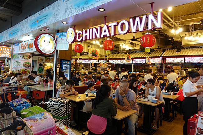 【曼谷蘇汪納蓬機場(BKK)美食】CHINATOWN,懷念的家鄉味 @小環妞 幸福足跡