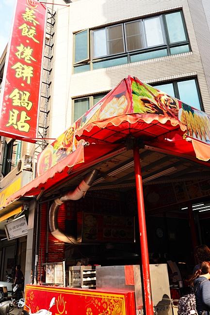 【楠梓美食】北平楊寶寶蒸餃,傳統的家鄉味道,高雄小吃餐廳推薦 @小環妞 幸福足跡