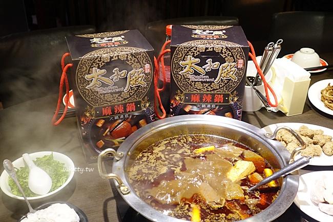 【限量搶購!】太和殿麻辣鍋火鍋湯底禮盒,新春圍爐必吃,即將開賣!