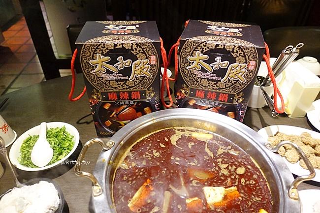 【限量搶購!】太和殿麻辣鍋火鍋湯底禮盒,新春圍爐必吃,即將開賣! @小環妞 幸福足跡