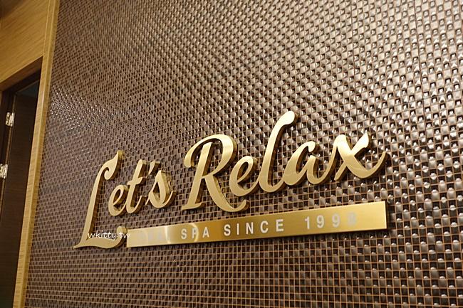 【曼谷按摩推薦】Let's Relax Spa,兩人四手泰式按摩,超舒暢激推! @小環妞 幸福足跡