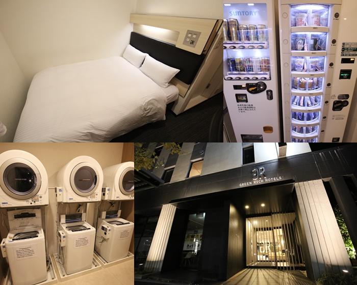 【京都站附近住宿】Green Rich Hotel,泡湯溫泉飯店,地點好機能佳