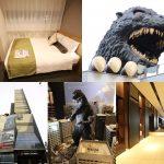 東京恐龍飯店