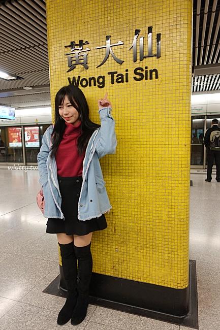 【香港自由行】開運轉運~旅遊景點推薦,黃大仙.打小人.跑馬地賽馬 @小環妞 幸福足跡