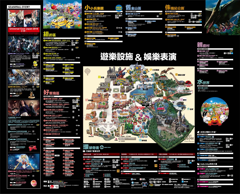 【2019日本環球影城】大阪環球影城門票攻略,快速通關,VIP手環,一般門票 @小環妞 幸福足跡