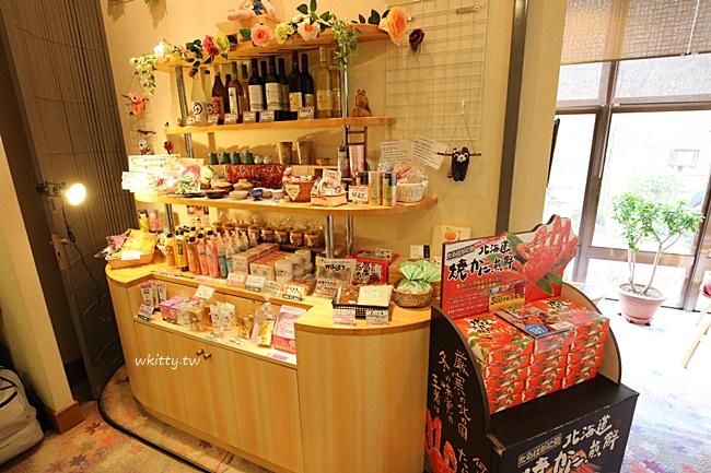 【北海道登別便宜住宿】花鐘亭花屋日式溫泉旅館,一泊二食很推薦 @小環妞 幸福足跡