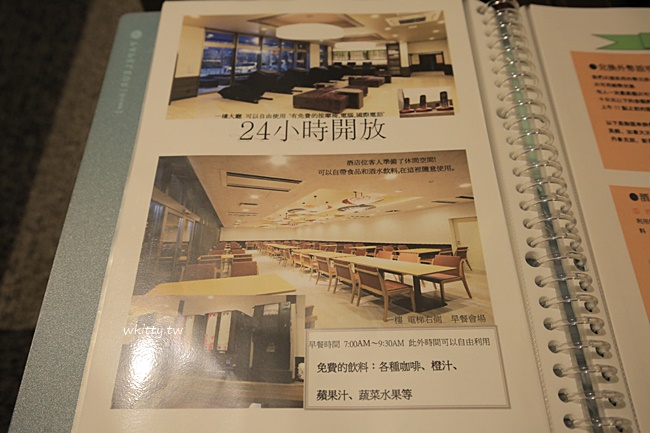 【心齋橋住宿】THE BRIDGE HOTEL,大阪評價超高飯店,拉麵啤酒吃到飽 @小環妞 幸福足跡