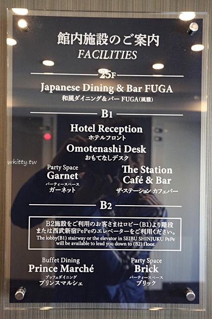 【新宿王子大飯店】JR新宿站住宿,歌舞伎町2分鐘,地點交通超方便 @小環妞 幸福足跡