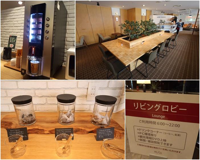 【函館Resol飯店】北海道函館住宿推薦,便宜交通方便,免費咖啡吧 @小環妞 幸福足跡