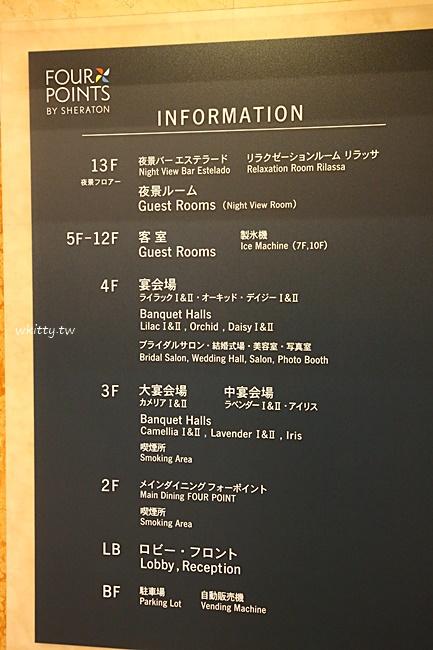 【函館福朋喜來登飯店】北海道函館車站.函館朝市旁,最方便住宿 @小環妞 幸福足跡