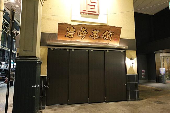 【九州長崎住宿】長崎Forza飯店,推薦按摩椅房型!近市電&知名美食 @小環妞 幸福足跡