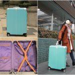 nasaden 行李箱