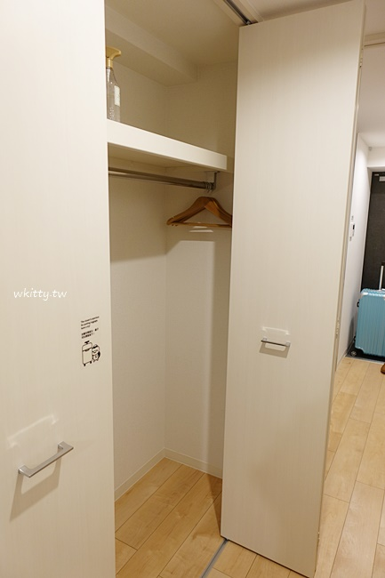 【大阪川house】旅行主題公寓住宿,完全自助式不會遇到服務人員 @小環妞 幸福足跡