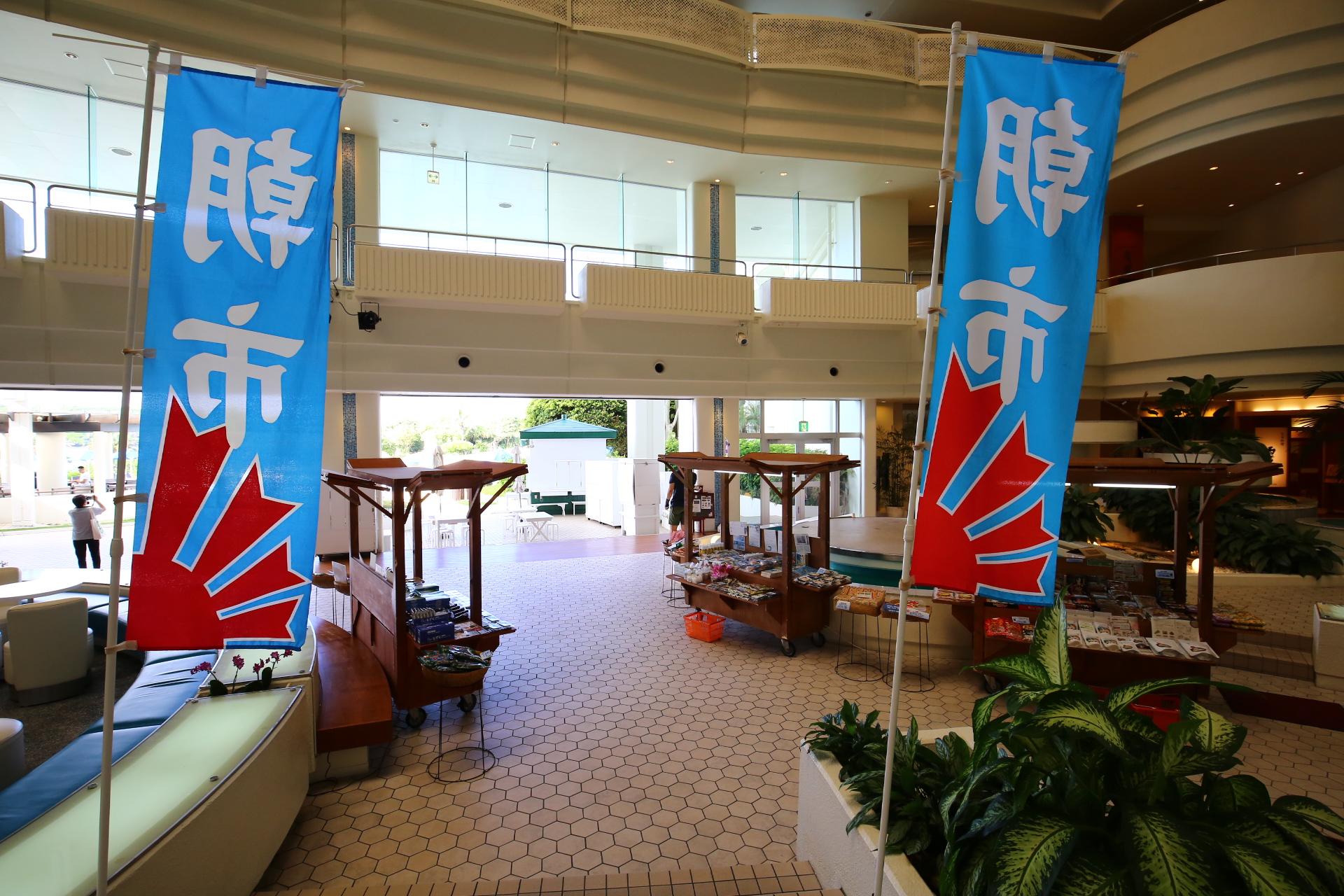 【沖繩ANA萬座海濱洲際酒店】中部恩納海景飯店,此生必住一次! @小環妞 幸福足跡