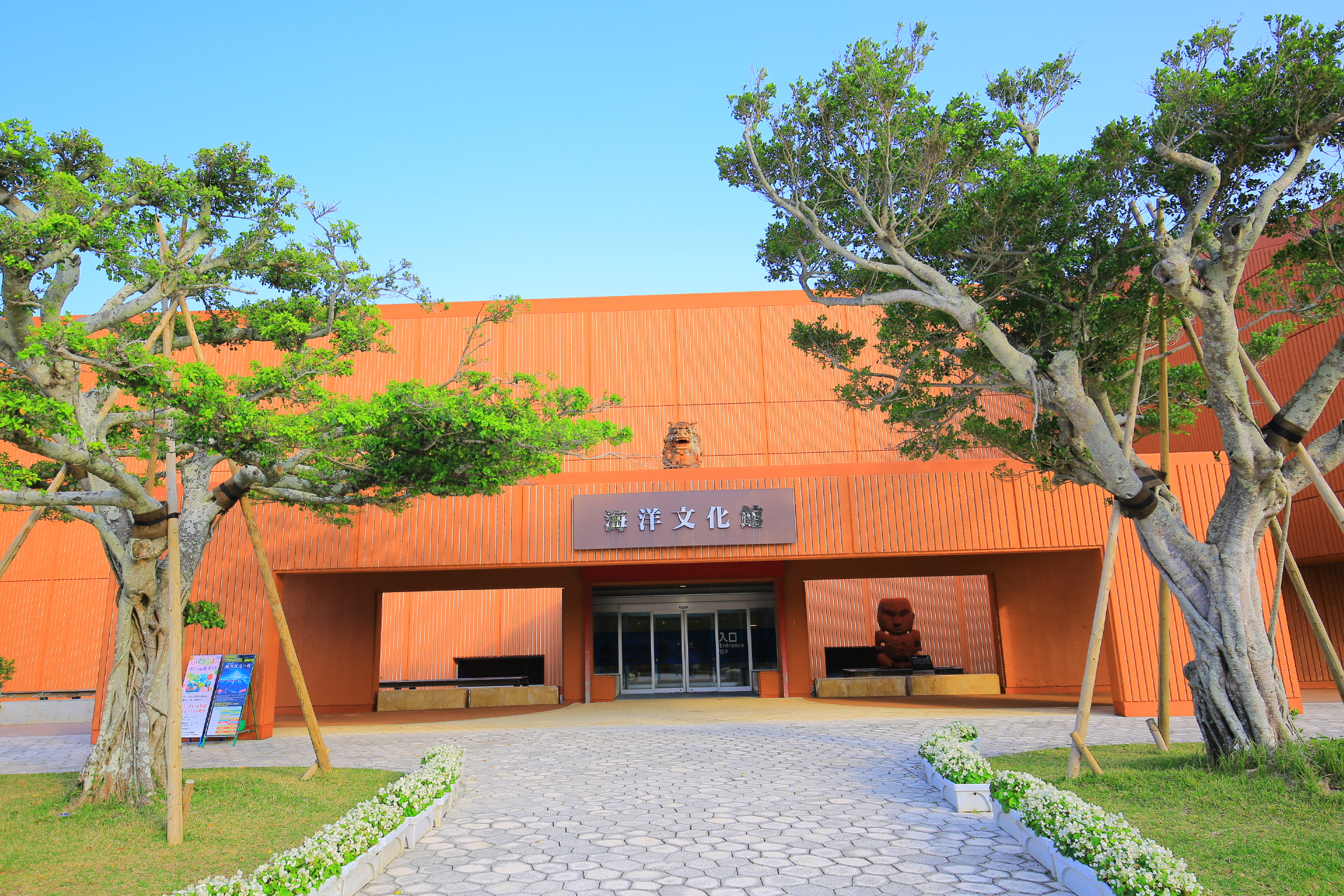 【沖繩景點】海洋博公園一日遊,可不只有水族館,超多好玩設施一日遊攻略 @小環妞 幸福足跡