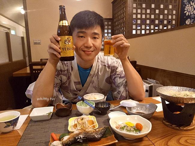 【大步危住宿推薦】Mannaka飯店,台日友好,台灣人就住這間沒錯 @小環妞 幸福足跡