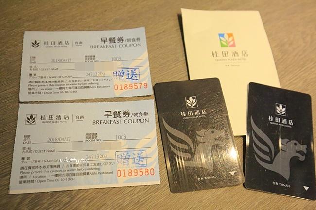 【台南桂田酒店】台南五星級飯店推薦,夢幻南洋風庭園,早餐超優! @小環妞 幸福足跡