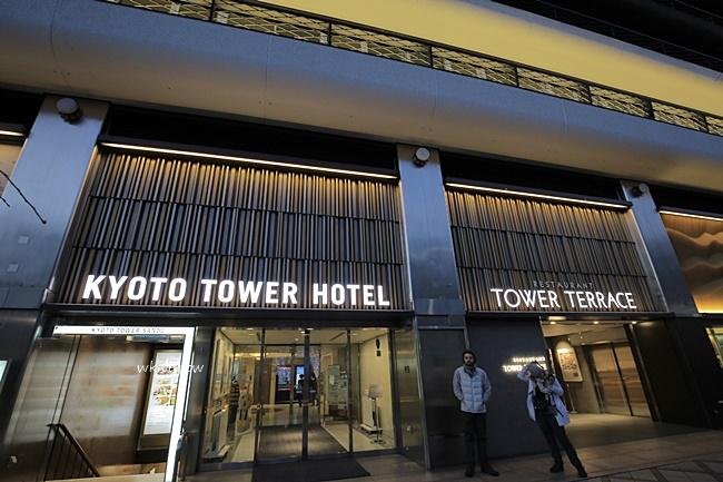【京都住宿推薦】京都塔飯店,京都車站前,展望台和大浴場享優惠 @小環妞 幸福足跡