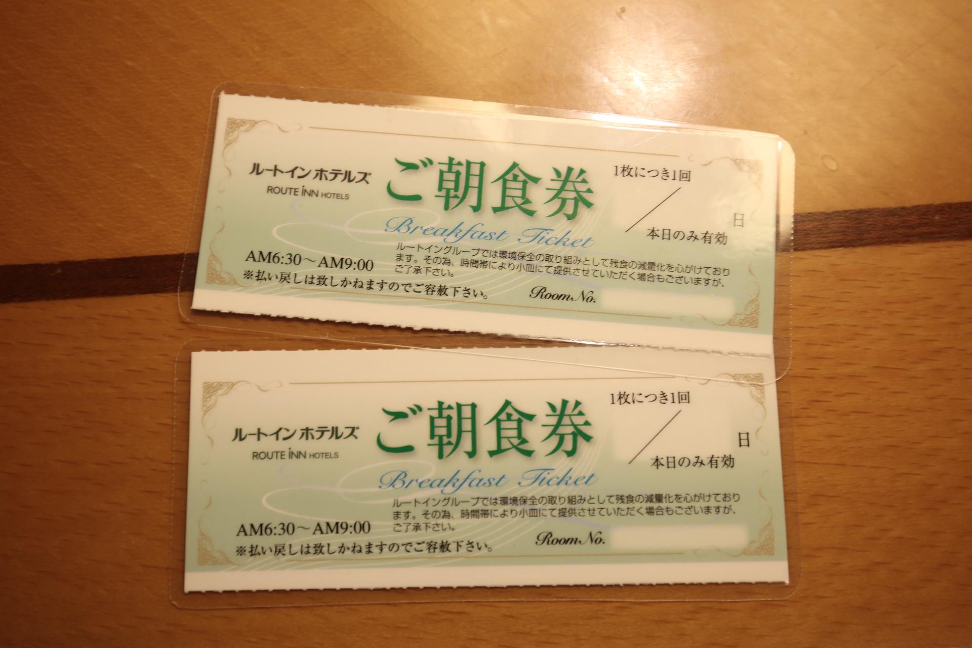 【日本青森Route Inn】青森車站住宿推薦,飯店早餐大浴場都免費 @小環妞 幸福足跡